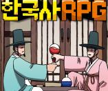 한국사 RPG – 난세의 영웅 공식 영상