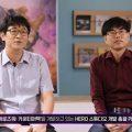 히어로즈워: 카운터어택 특별 인터뷰 영상