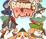 용감한 댕댕이 : 강아지 키우기