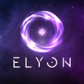 엘리온 – 이미지