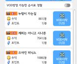 막장드라마 컴퍼니 – 타이쿤