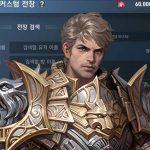리니지2 레볼루션, 최초 5:5 PVP '명예의 대전장' 시즌제 오픈
