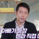'세븐나이츠2' 떡밥 SHOW, 렌의 아빠 등장 예정