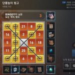 리니지2 레볼루션, 가을 이벤트와 함께 찾아온 신규 서버 '테온'