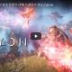 [엘리온] 다시, 모험과 전쟁의 시대! 트레일러 영상_Full ver.