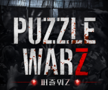 퍼즐워Z: 좀비 헌터 공식 영상