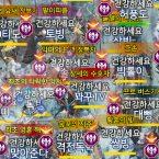 [벨란고트 뉴스] A3: 스틸얼라이브 – '호켄바크' 8연승 저지한 '포르테'