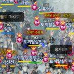 [벨란고트 뉴스] A3: 스틸얼라이브 – 요새전 승률 수직 상승의 주인공 '켄달'