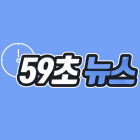 [59초 뉴스] 크로스 플레이 지원, MMORPG 그랑사가 정식 서비스 시작