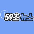 [59초 뉴스] 디아4·오버워치2 발매일 나올까? 블리즈컨 20일 개막