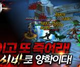 시 바 : 파괴의 신 (무료충전을 경험하라)