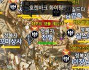[메카 랭킹] A3: 스틸얼라이브 2월 4주차, 길드 전투력 20억을 돌파한 '정복자'