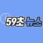[이카루스 이터널 59초 뉴스] 근거리 직업군에도 희망이? '버서커' 3위 등극