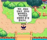배달원 스토리