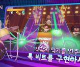 Queen: 락 투어 – 공식 리듬 게임