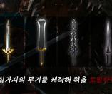 대장장이의전설 : 방치형 다크 RPG