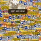 [벨란고트 뉴스] A3: 스틸얼라이브 – 강호 서버로 재탄생한 '레디안'