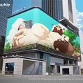 넷마블 '제2의 나라' 삼성 K-POP 스퀘어 옥외광고 설치