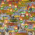 [벨란고트 뉴스] A3: 스틸얼라이브 – 신규 시즌 최강 서버로 자리매김한 '헤리온'