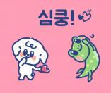 동물 댄서 – 합쳐보세요 귀여운 동물의 춤!