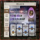 '블소 레볼루션' 서버 통합 진행, 신규 이벤트 3종도 함께 열려