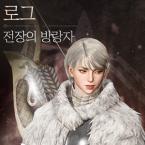 [오딘: 발할라 라이징] 칼이든 활이든 한방에 적을 꿰뚫는 '로그'