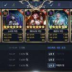 리니지2 레볼루션에 신규 아티팩트 '상아탑 마법사' 등장