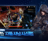 라이즈 : 국산 파밍 RPG