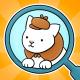 냥탐정 미야호 – 숨은 고양이 찾기
