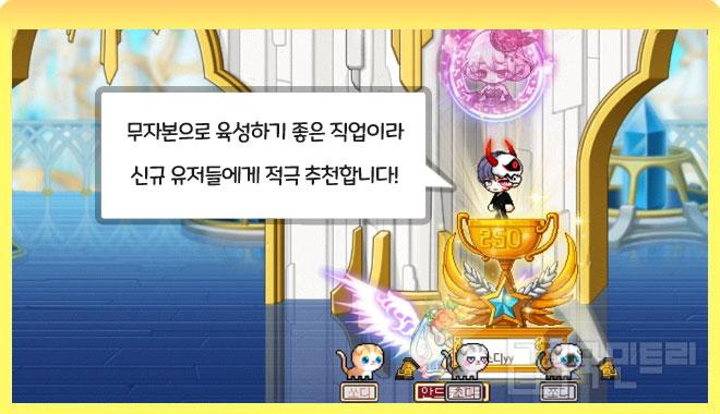 신규 유저들에게 '아크'를 본캐릭터로 적극 추천한 '소디yy'님