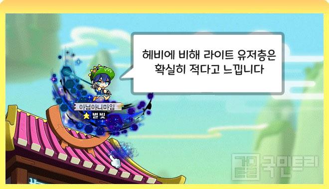 체감상 호영 신규 유저 유입이 적다고 느낀 '아님아니마임'님