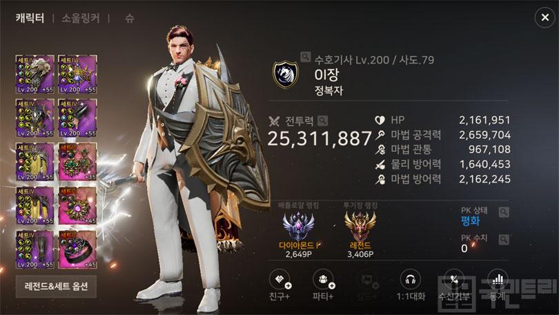 6월 2주차 캐릭터 전투력 랭킹 1위를 차지한 0l장님