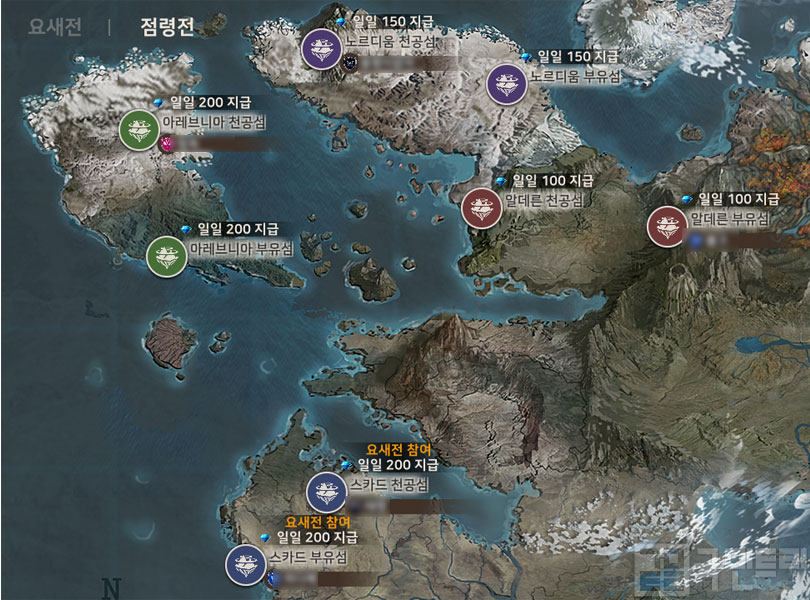 점령한 지역에 따라 차등한 블루다이아가 주어진다